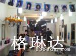 广州格琳达美发培训机构