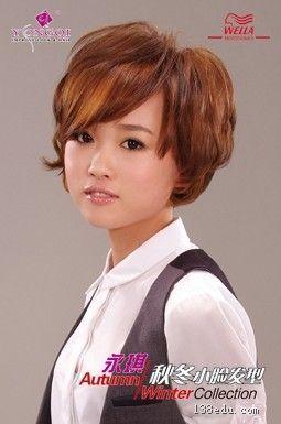 上海永琪美容美发学校|上海闵行有哪些美容美发化妆