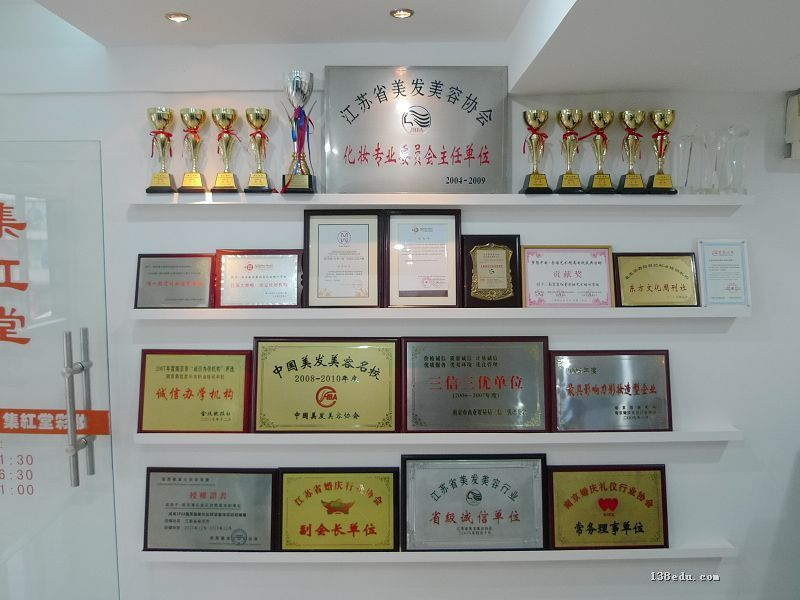 学校荣誉墙 活动作品 实操图片 江苏南京集红堂 高清图片