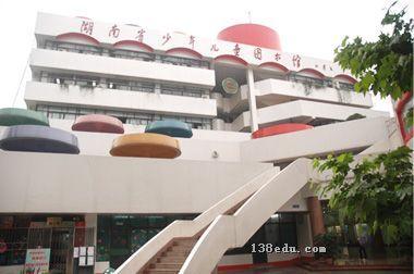 湖南弘妆形象设计培训中心