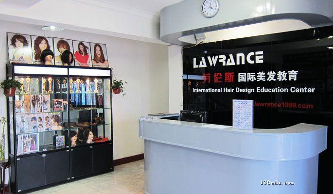 吉林长春lawrance劳伦斯国际美发教育中心的学校
