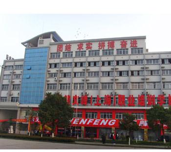 上海文峰美容美发学校学费大概多少?学校周期是多久?图片