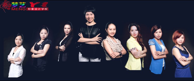 广州梦艺化妆形象设计艺术学校