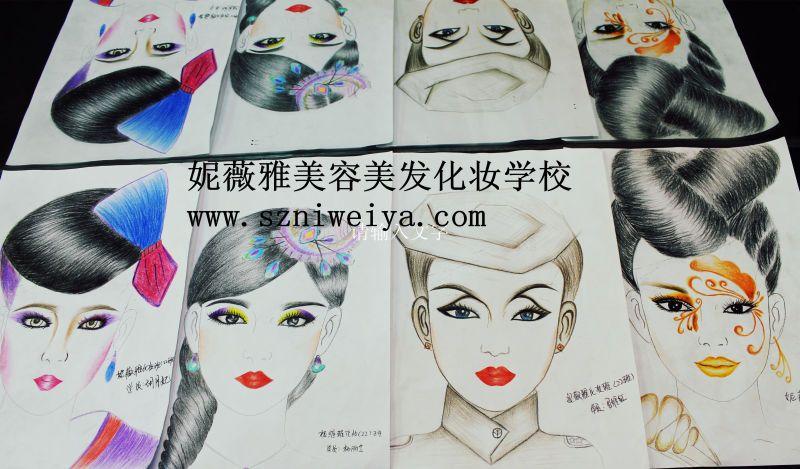 化妆练习美人图 美人图未删减迅雷下载